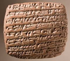 cuneiform-4