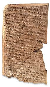 cuneiform-5