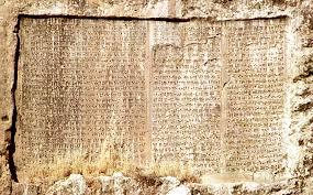 cuneiform-6